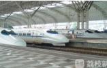 春运以来南京站累计发送旅客253.16万人 日均15.8万人