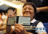 青岛:2月159名驾驶人驾照被降级 交警:请参加学习