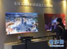 国内首个激光电视产品标准发布,咱山东这个企业牵头起草