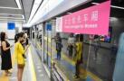 美媒:广州地铁女性车厢男性大量涌入 女性关爱问题被关注