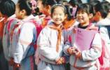 沈阳小学初中尝试弹性时长的长短课 打破40分钟课时