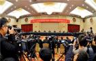 黑龙江省代表团举行第三次全体会议