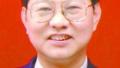 郭元军任中原出版传媒集团公司董事长 王庆任总裁