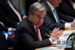古特雷斯:要求叙利亚停火的安理会决议未得到执行