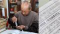 青岛退休教师收藏325张工资条 折射时代变迁