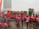 雨也阻挡不了步伐 南京首场半程马拉松赛来了!