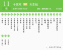 11条济南最有特色的公交线路!你坐过几条?