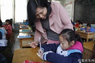 重庆时时彩数学算法:即墨频繁涌现师德典型 彰显即墨教育暖心感人的温度