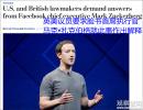 脸书这起涉及5000万人的数据泄露事件,把普京的头条都抢了