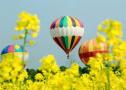 """坐水上飞机、乘动力滑翔伞 这个春天可""""水陆空""""游南京"""