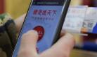 西藏阿里:电商服务助推牧区特色产品外销