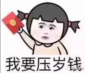 北京赛车pk10如何玩:女儿压岁钱被母亲用来买房 孩子生气逼其道歉 妈:都是为你好