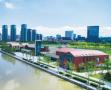 看得见风景的最美书房来了 网易蜗牛读书馆落户杭州滨江
