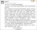 江苏身中30多刀律师确系自杀 遗书称因案子有压力
