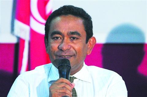 赌博送彩金的网址大全:马尔代夫政治危机发酵 前总统等多人被控涉恐