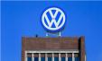 排放门后续:大众总部再遭德国检控方搜查