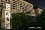 清单来了!中国拟对这些美国进口产品加征关税