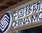 中国移动河北地区出现网络故障,大部分家庭宽带断网