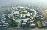 西湖大学开工场地已经完成土地平整,进场施工在即