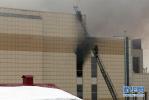俄克麦罗沃市政府:商场火灾后仍有38人下落不明