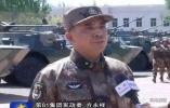第81集团军政委方永祥少将出任退役军人事务部副部长