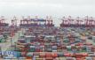 反對貿易保護主義 中國改革開放新舉措利好全球