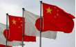 王毅正式访日同日本外相举行会谈:为两国高层接触创造条件