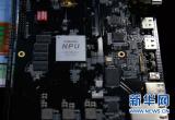 中国芯片产业发展差距真有那么大?专家这么说