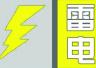 上海发布雷电黄色预警,并伴有短时强降水