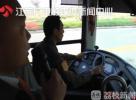 新规!车门关闭起步前,镇江公交司机要先默数三秒......