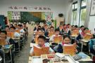 杭州公益中学阿潘校长:让孔夫子的话变得好玩好懂好用