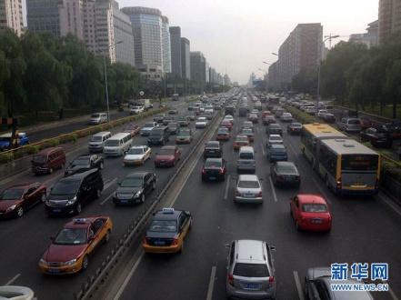 五一小长假出行北京提前开堵!后天迎或首个出行高峰