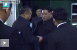 朝方专列运送中国遇难者遗体和伤员回中国 金正恩亲自到车站送行