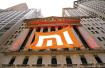 小米在香港申请上市雷军发公开信 或采取CDR回归A股?