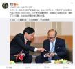 雷军见李嘉诚介绍小米手机 长和回应入股小米:什么都不能说