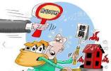 住建部:坚持房地产市场调控目标不动摇 力度不放松
