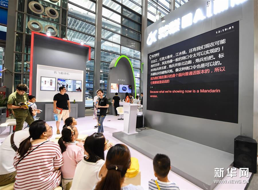 第十四届中国(深圳)国际文化产业博览交易会14日闭幕