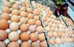 盘点4月份居民消费价格 鸡蛋价格上涨25.5%