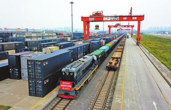 中欧班列(郑州)中亚线首班开行