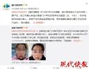 11岁女孩上学途中失踪,次日发现溺亡