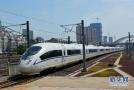 """高铁""""近了""""!济青高铁8月起列车试跑测试 年底通车"""