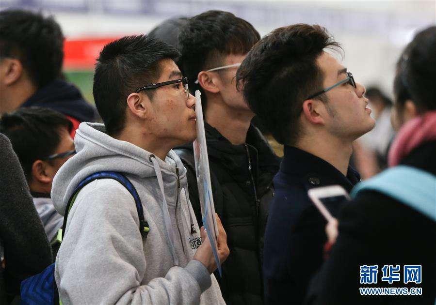 武汉市出台大学毕业生保障房管理办法 安居房禁止上市交易