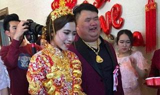 土豪新娘披数斤黄金