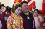土豪新娘身披数公斤黄金 告白