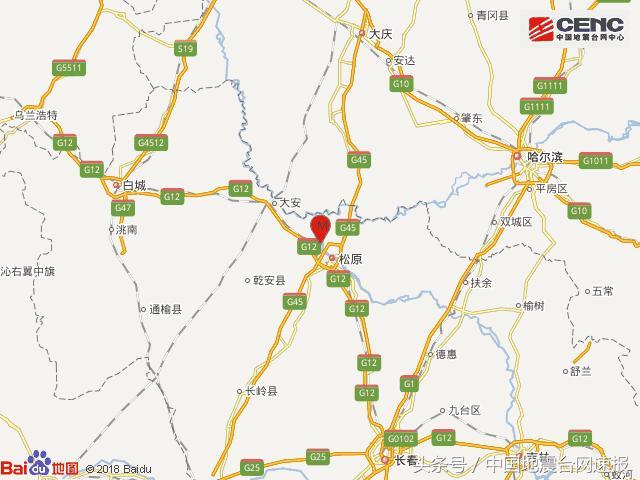 pc蛋蛋组合4倍的app:吉林松原市宁江区发生3.7级地震