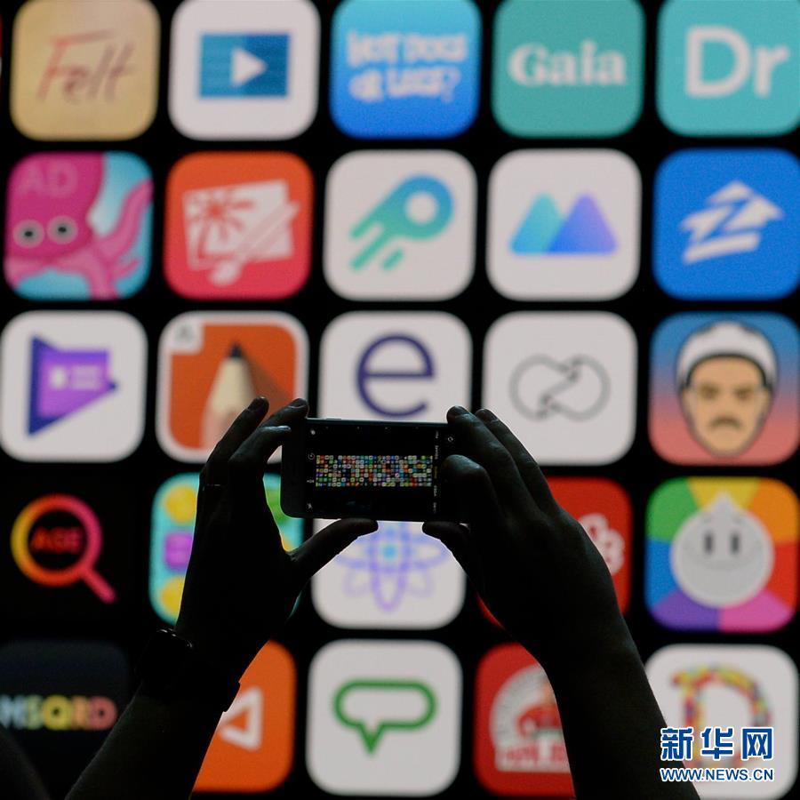(国际)(4)苹果公司举行2018全球开发者大会