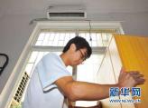 面对高温你怕了吗?空调病比烈日还要可怕!