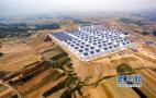 激活空闲土地,2022年山东建设用地亩均GDP将提至25万元