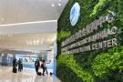 上合青岛峰会新闻中心正式开放