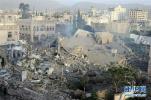 荷台达战事恐加剧也门人道危机 几乎60万居民逃离